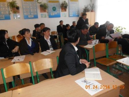 АКТ буйича семинар (1)