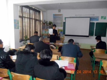 АКТ буйича семинар
