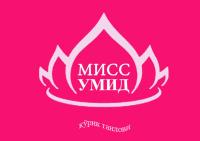 Мисс Умид - узб