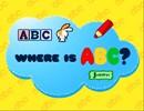 Найди буквы