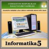 disk__uchebnik_kryshka_kopiya