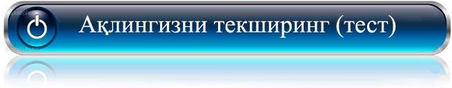 http://umid.zn.uz