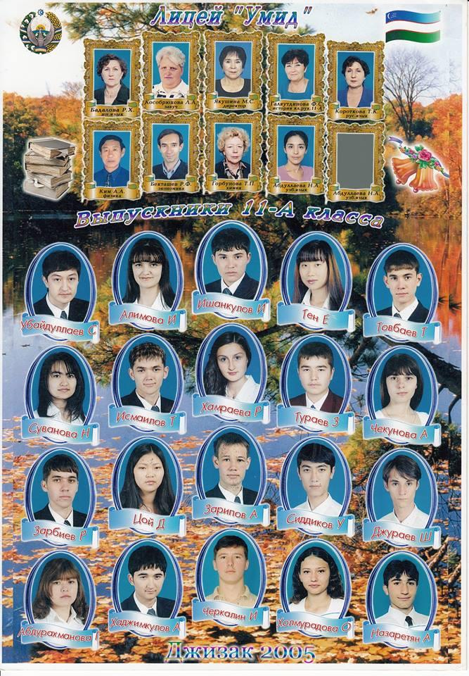 История школы интерната Умид (17)