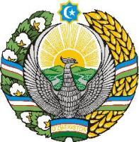 Ўзбекистон давлат герби