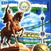 1 - Узбекистон