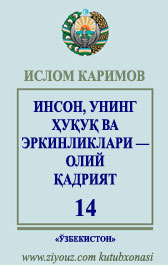 islom_karimov_asarlar_14-jild_ziyouz_com