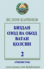islom_karimov_asarlar_2-jild_ziyouz_com
