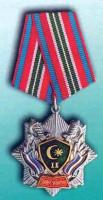 Шон-шараф-2