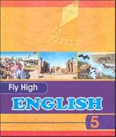 Fly High - 5 (узб)