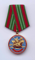 Жасорат медали