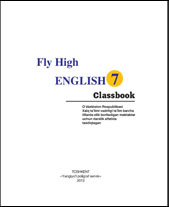 fly hight - 7