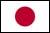 Япония байроғи