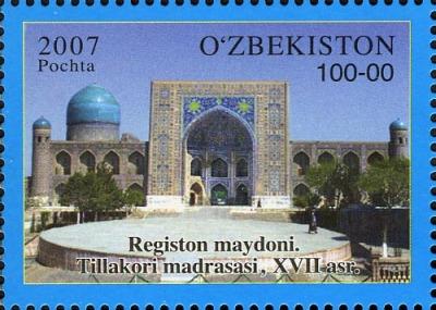почта маркаси
