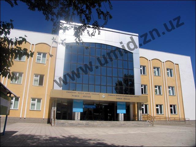 Ўзбекистон давлат санъат ва маданият институти Нукус филиали