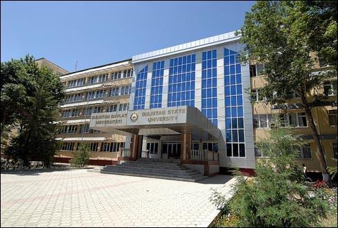 Гулистон давлат университети