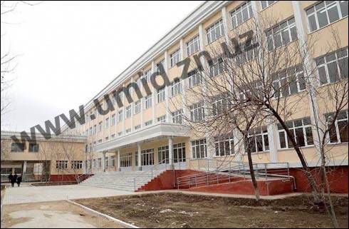Коракалпоқ давлат университети