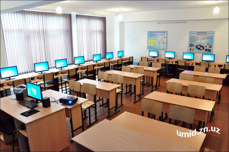 Информатика хонаси (3)
