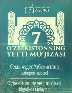 """Ўзбекистоннинг етти мўжизаси"" акцияси"